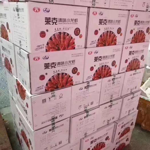 廣東省深圳市福田區麻辣小龍蝦 本公司推薦:小龍蝦、田螺、魚皮、等半成品使用:專門提供餐飲行