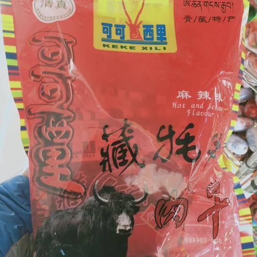 青海省海西蒙古族藏族自治州格爾木市牦牛肉干 青海可可西里牦牛風干肉,各種口味,手撕,有機,五香,麻辣,
