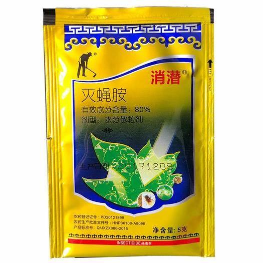 湖北省天門市天門市 消潛 80%滅蠅胺 黃瓜豆角美洲斑潛蠅殺鬼畫符地圖蟲農藥殺蟲