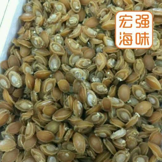 遼寧省大連市中山區 大連鮑魚干干鮑魚300/200