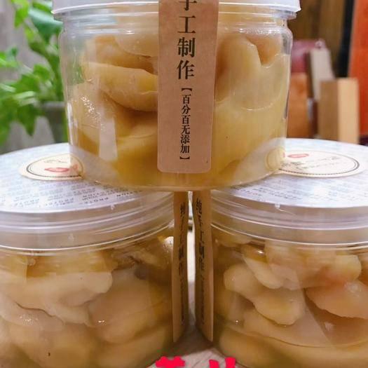 江西省赣州市上犹县 纯手工零添加自制干姜片