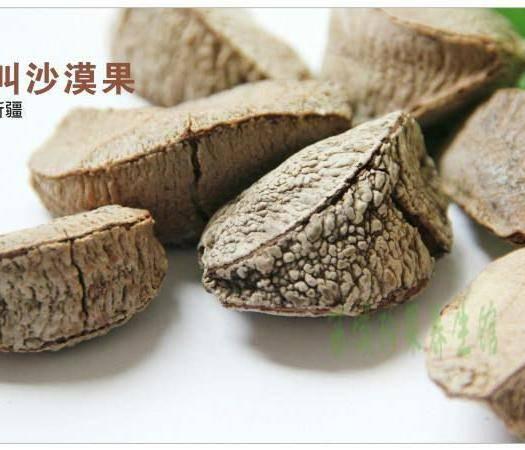 新疆維吾爾自治區克孜勒蘇柯爾克孜自治州阿克陶縣 沙漠果 最最最好吃的產品