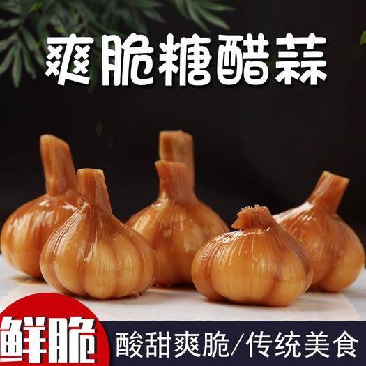 河北省滄州市河間市 桶裝20斤 董馨園牌糖醋蒜頭糖蒜