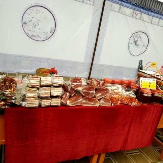 云南省迪慶藏族自治州香格里拉市 香格里拉藏香豬臘肉