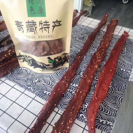 四川省成都市金牛區風干馬肉 6-12個月