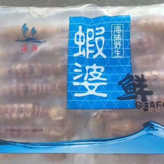 廣東省廣州市荔灣區 爆膏皮皮蝦