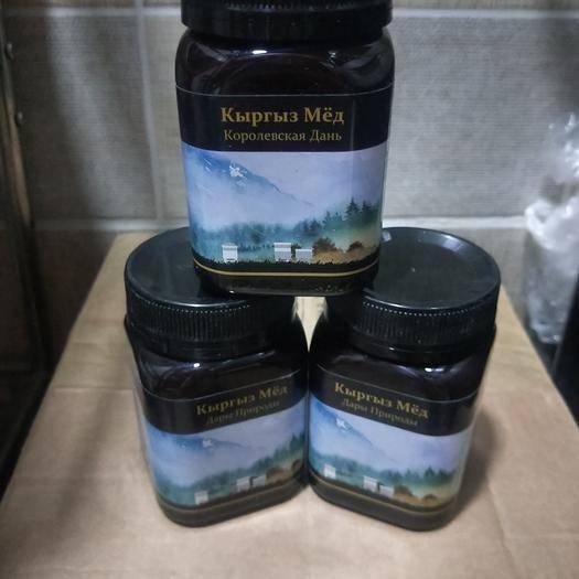 新疆維吾爾自治區喀什地區喀什市吉爾吉斯坦蜂蜜 吉爾吉斯斯坦 黑蜜 白蜜