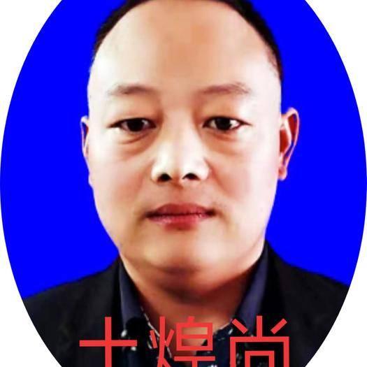 湖南省長沙市開福區土雞 3-4斤 統貨