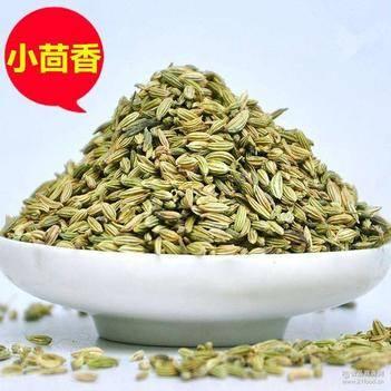 小茴香 谷茴香、谷茴、蘹香(药食两用)1公斤包邮