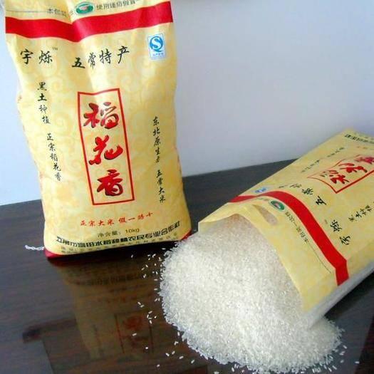 黑龍江省哈爾濱市五常市長粒香大米 一等品 中稻 粳米