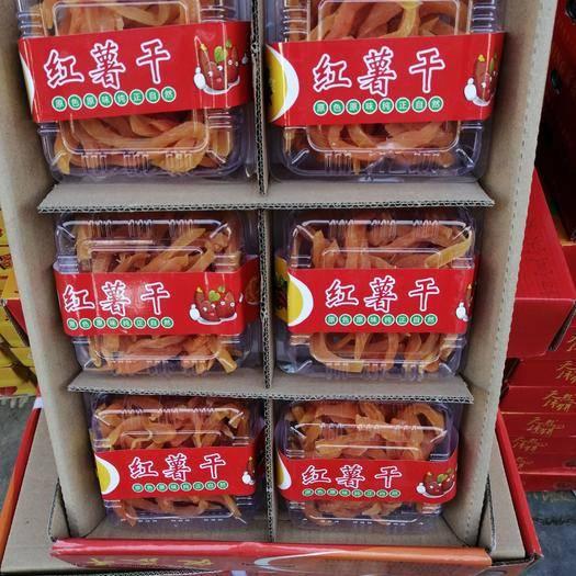 廣西壯族自治區桂林市恭城瑤族自治縣黃金紅薯干 通過風干、蒸、有嚼勁,韌性。