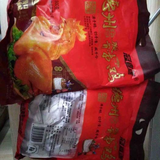 海南省海口市美蘭區 冠香蓮德州五香脫骨扒雞燒雞500g山東特產熟食鹵味