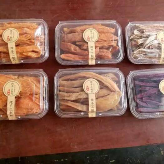 山東省棗莊市山亭區 地瓜干6款超值套餐,6種口味組合包郵