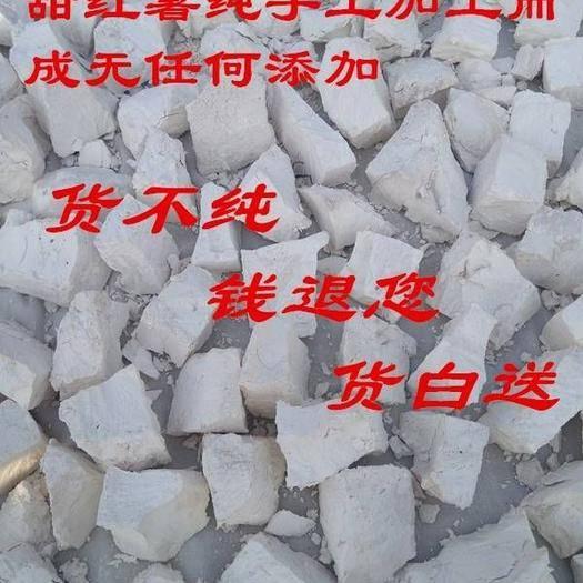 河南省洛阳市新安县 红薯淀粉    2019新粉上市    产地直供24小时发货