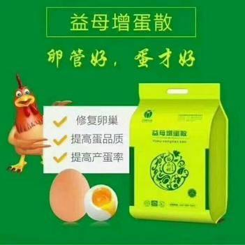 禽畜用飼料 主要針對雞輸卵管炎等其它原因引起的產蛋功能低下