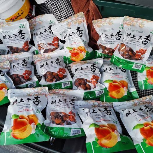 新疆維吾爾自治區伊犁哈薩克自治州鞏留縣 來自伊犁河谷樹上干杏其果肉味道甘甜,杏仁香脆可口。