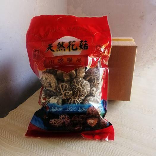 湖北省隨州市隨縣 自家種植厚肉脆嫩冬菇隨州地標特產剪腳香菇干包郵500克/包