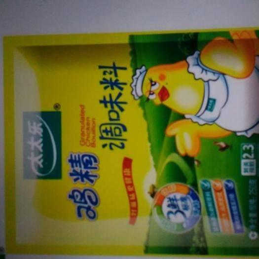 湖南省湘潭市湘潭县 太太乐鸡精1kg装5斤装三鲜调味料