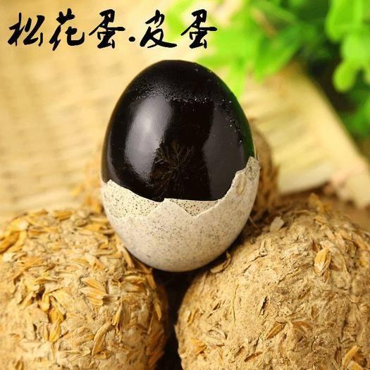 海南省海口市龍華區 農家溏皮蛋無鉛心工藝松花皮蛋鴨蛋變蛋1枚