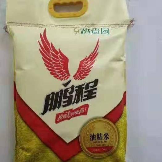 廣東省佛山市南海區油粘米 一等品 晚稻 秈米