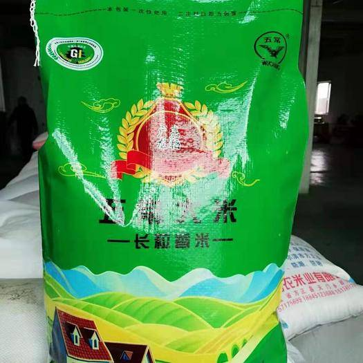 黑龍江省哈爾濱市五常市東北大米 五常長粒香