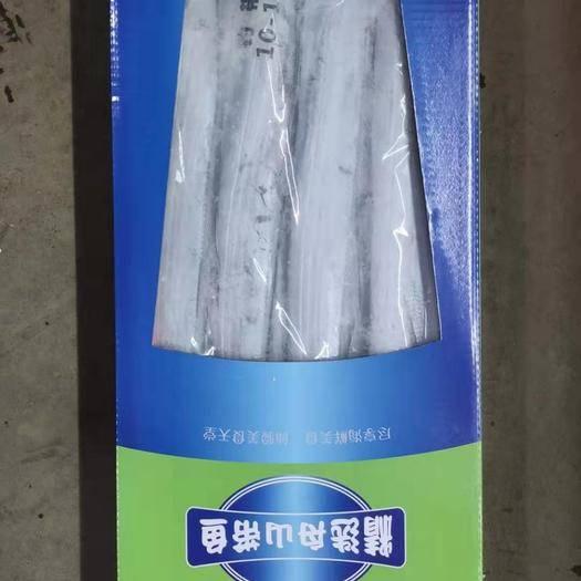 河北省張家口市萬全區東海帶魚 保證一手貨源
