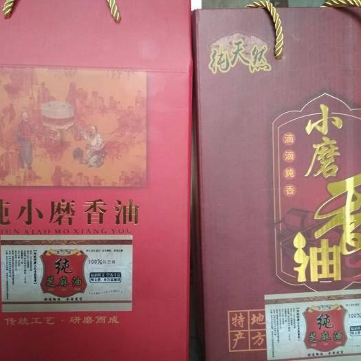 安徽省宿州市萧县 小磨香油芝麻油礼盒420mlx2