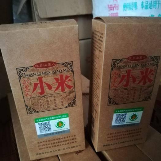 山东省济南市平阴县 农家绿色小米