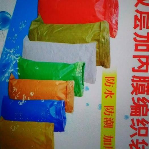 河南省鄭州市中牟縣 加內膜編織袋