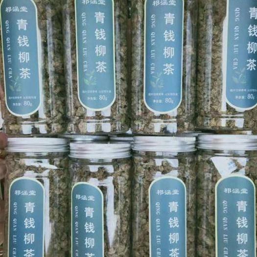 河北省保定市安国市 青钱柳叶  青钱柳叶茶 批发零售