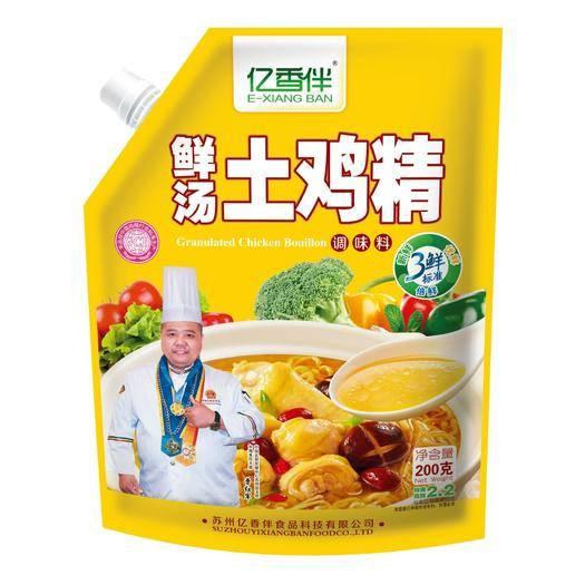 江苏省苏州市太仓市 两百克家庭装鸡精,优选产品上线。秒杀价格。