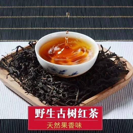 云南省昭通市昭陽區 野生古樹紅茶