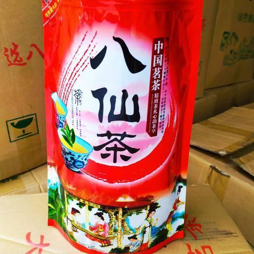 廣東省揭陽市惠來縣 八仙茶大坪土山茶潮汕高山茶葉惠來八仙土山茶1袋1斤