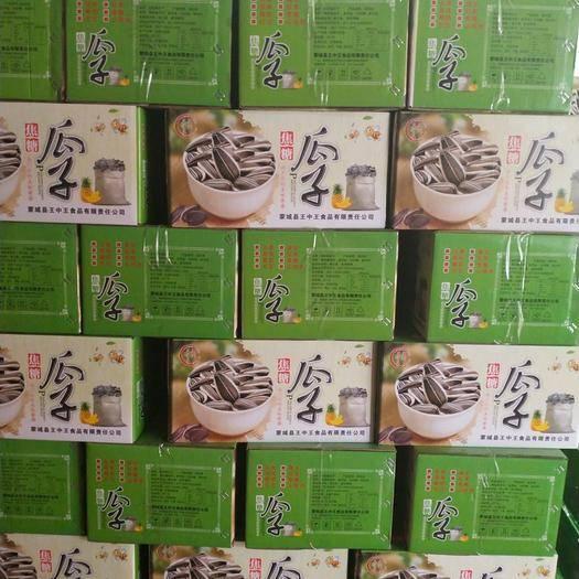 安徽省亳州市蒙城縣 焦糖瓜子大量供應中