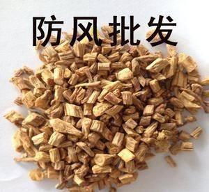 河北省保定市安国市 批发零售各种规格防风 味辛、甘,性微温 1斤包邮