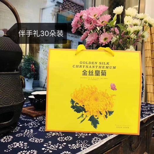 安徽省黃山市休寧縣菊花茶 罐裝、盒裝均可