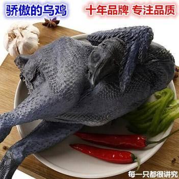 烏雞肉1.5斤 2只包郵69元烏雞土雞散養農家老母雞現殺烏