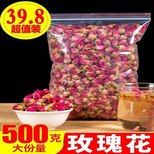 安徽省亳州市譙城區 紅玫瑰花茶干玫瑰花瓣食用大朵正品平陰重瓣特級天然散裝500