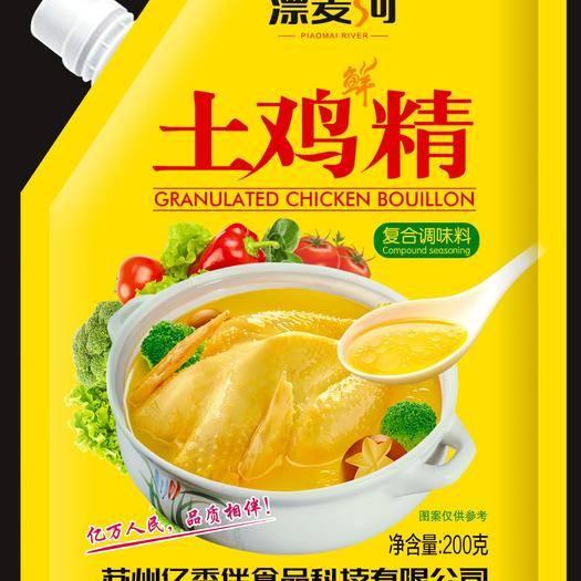 江苏省苏州市太仓市 今天厂里放福利,鸡精厂家直供。