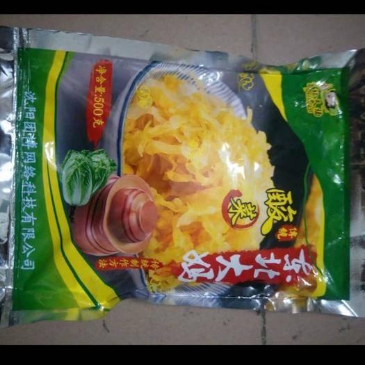 海南省海口市美蘭區其他酸菜 正宗東北大媽酸菜大白菜大缸腌制500g袋裝手工腌制酸菜