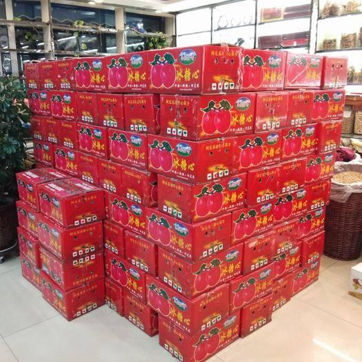 新疆維吾爾自治區烏魯木齊市新市區 新疆阿克蘇冰糖心蘋果