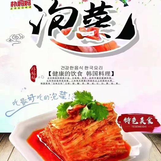 山東省濰坊市濰城區 朝鮮族風味辣白菜358克x12盒