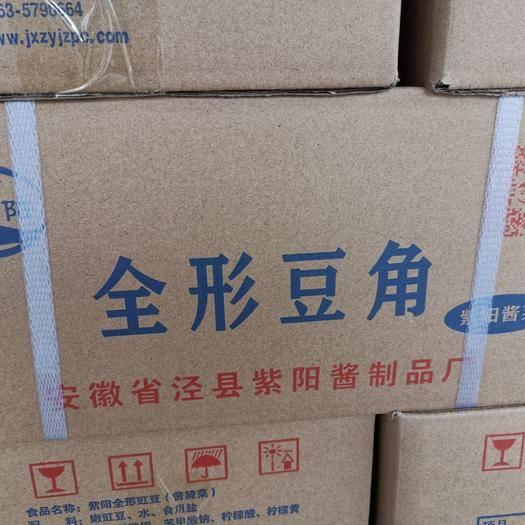安徽省宣城市涇縣腌豆角 安徽涇縣 精品全形豆角 散裝豆角
