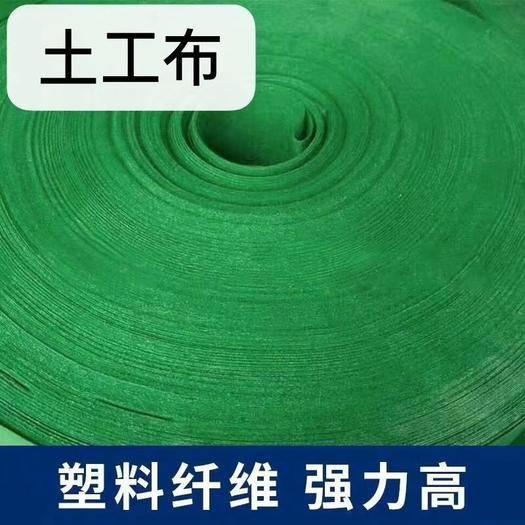 山東省德州市陵城區土工膜 土工布-防水土工布-反濾土工布-養護保溫土工布-復合土工布廠
