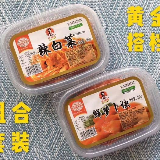 山東省濰坊市濰城區腌蘿卜 朝鮮族風味鮮蘿卜快358克x12盒