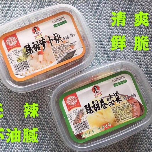 山東省濰坊市濰城區腌制大頭菜 盒裝+袋裝雙層包裝的正宗朝鮮族風味酸甜卷心菜358克x12盒