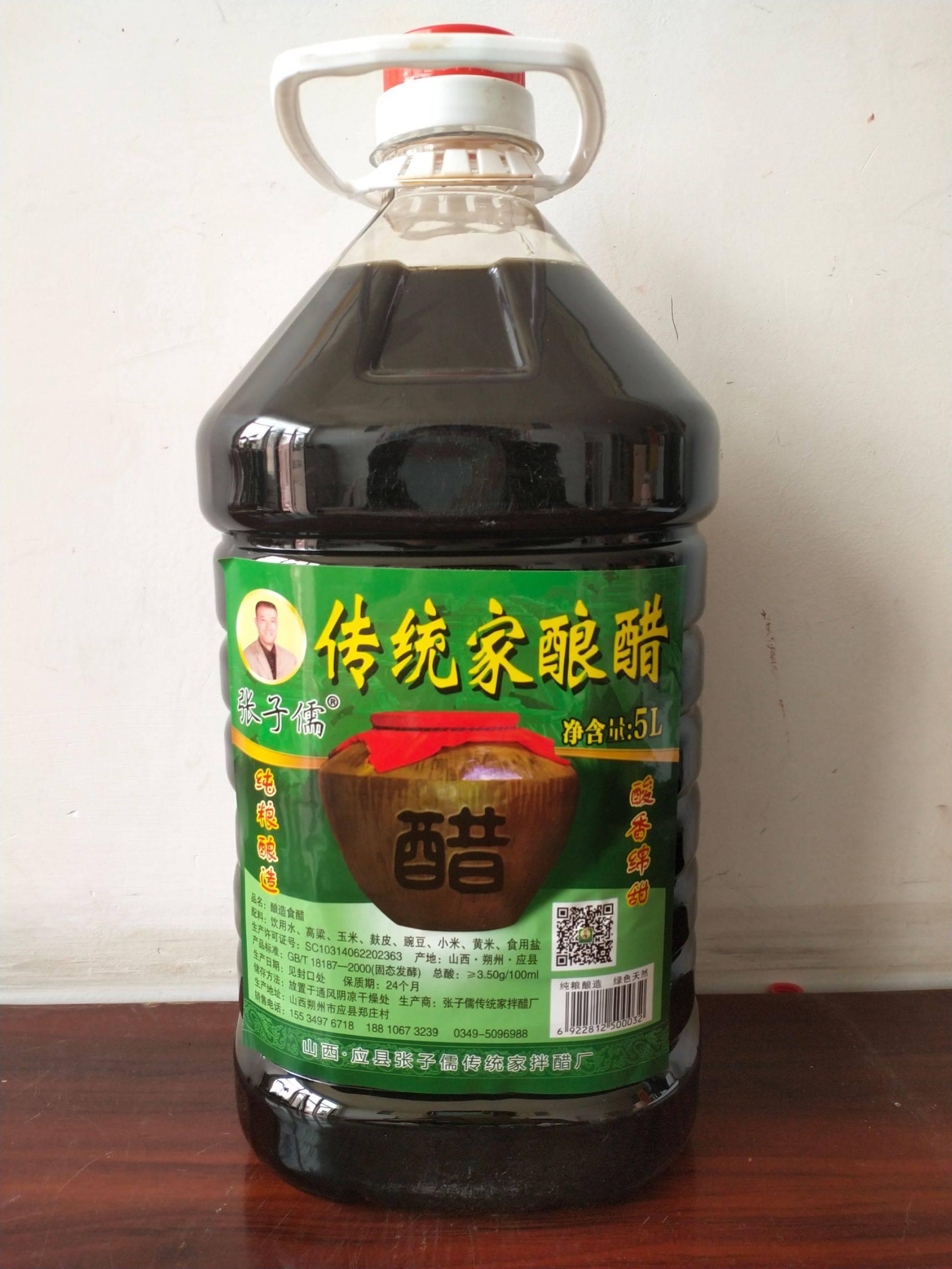 [纯粮食醋批发] 纯手工醋 零添加零勾兑 古法酿造(两年陈酿)价格40元/瓶