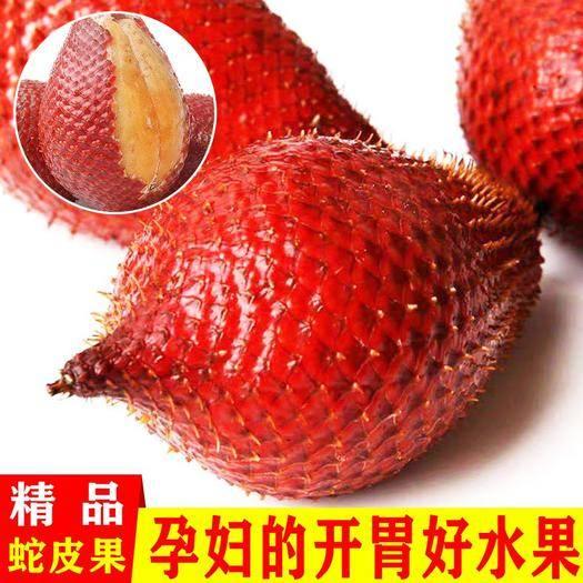 云南省昆明市官渡區 泰國蛇皮果應當季熱帶水果東南亞特產新鮮酸刺果批發一件代發