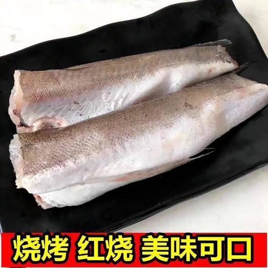 山東省濰坊市安丘市冷凍鱈魚整條 新鮮狹鱈魚冷凍海鮮海魚野生明太魚鱈魚銀狹鱈魚