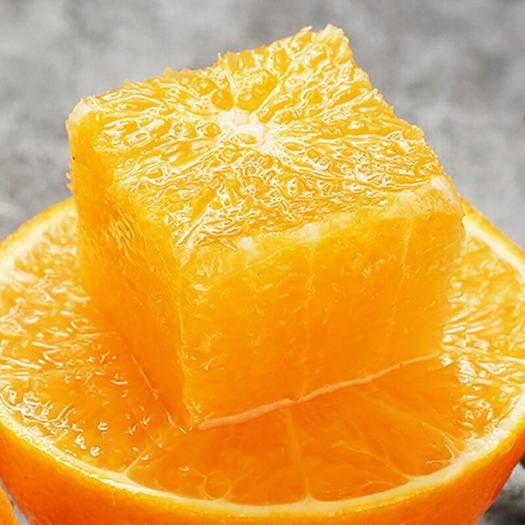 河南省安陽市文峰區 特推冰糖橙超甜橙子當季新鮮水果非臍橙夏橙5/10斤多規格